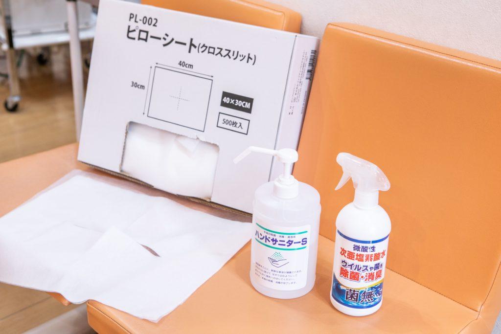 感染予防対策の写真